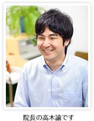 湘南カイロ茅ケ崎治療室2