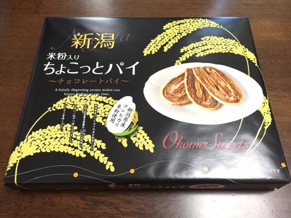 米粉入り チョコパイ 外装