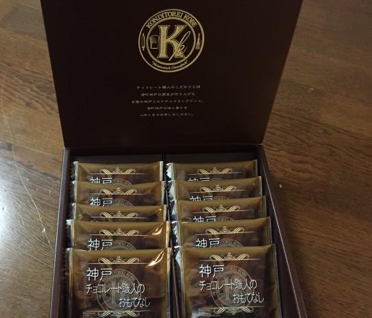 神戸ミルクチョコラングドシャ オープン