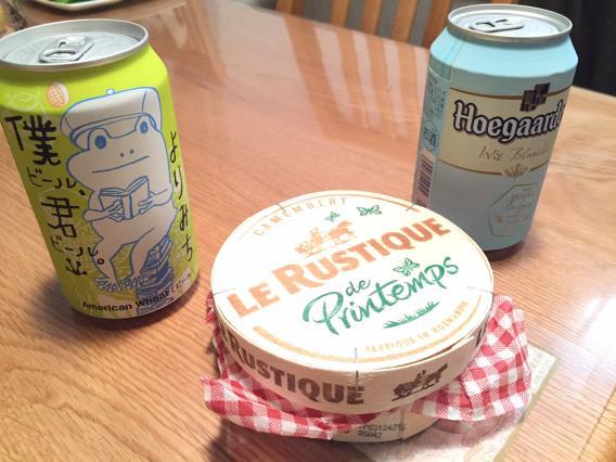ビール カマンベールチーズ