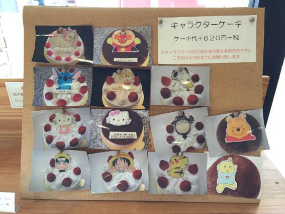 フローラ キャラクターケーキ