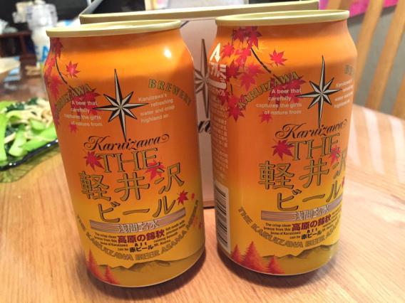 軽井沢 土産 ビール