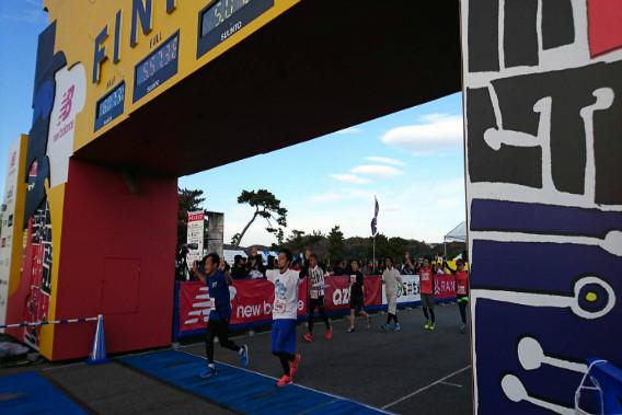 湘南国際マラソン ゴール