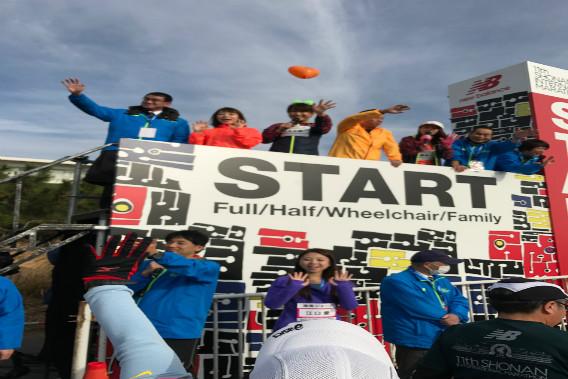 湘南国際マラソン スタートゲート
