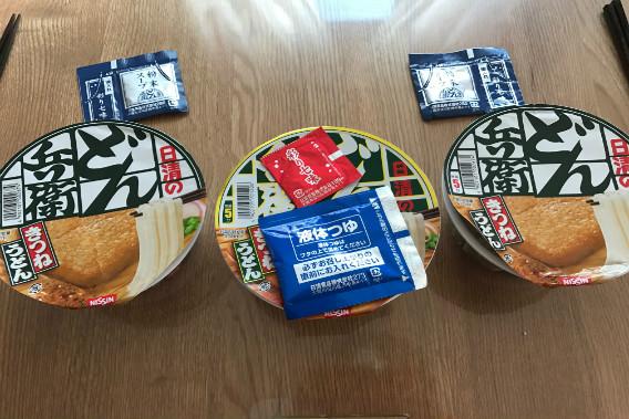 どん兵衛 関東関西 粉末スープ違い