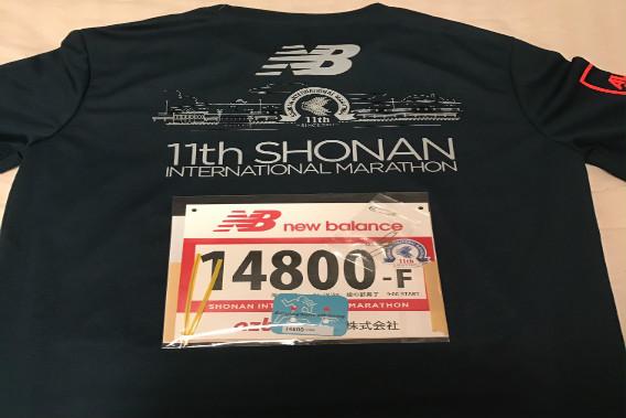 湘南国際マラソン ゼッケン