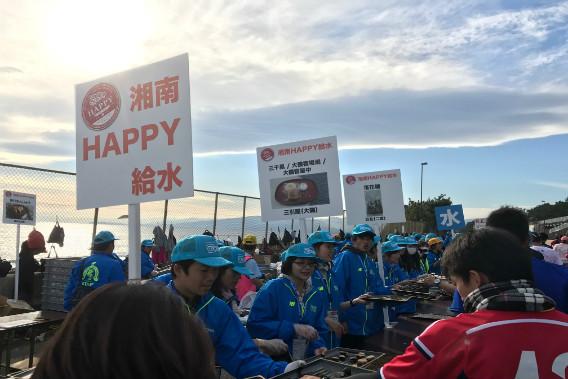 湘南国際マラソン 湘南HAPPY 給水