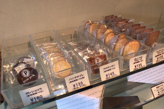 浜竹 patea garden(パティ ガーデン)焼き菓子