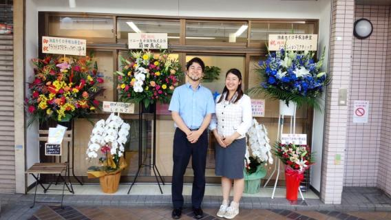 湘南カイロ平塚治療室 夫婦