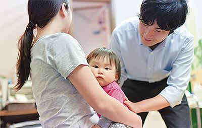 タウンニュース平塚版 治療