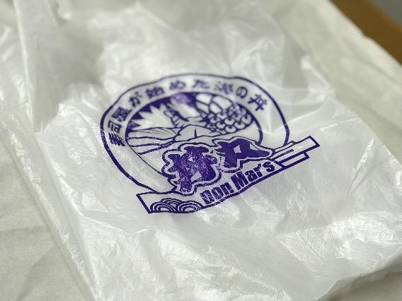 海の丼 丼丸 袋