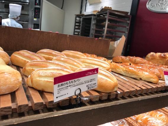 プルミエ サンジェルマン PREMIER SAINTーGERMAIN お米のもちもちパン