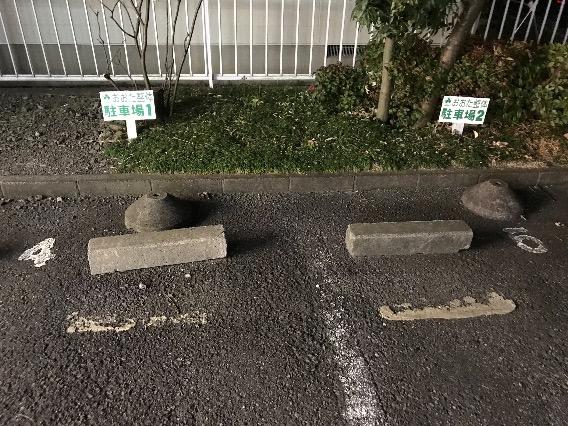 さがみ野 おおた整体 駐車場