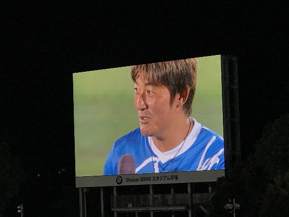 湘南ベルマーレ 岩本輝雄