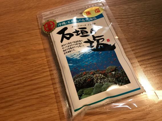 石垣島の塩 外観